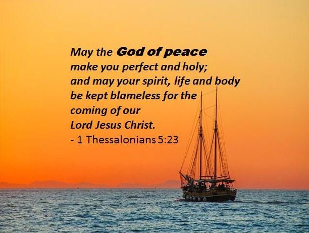 Inspiring Bible Verse for Today December 13