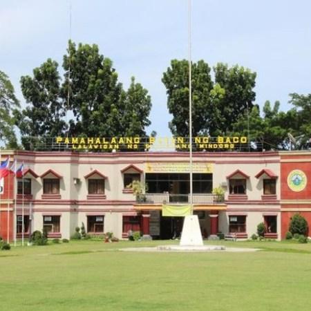 Baco Municipal Hall