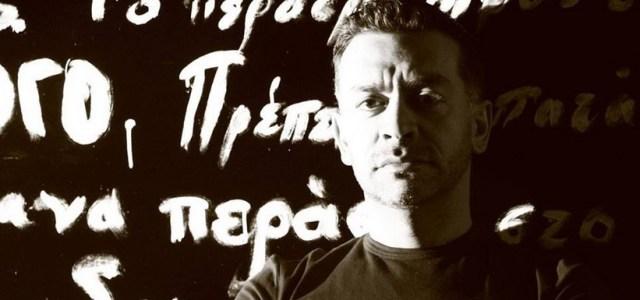 Ο ζωγράφος και ψυχολόγος Ηρακλής Φοβάκης «Θυμάται…»