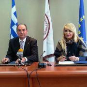 Πρωτόκολλο συνεργασίας μεταξύ του Δημοκριτείου Πανεπιστημιου Θράκης και των Διεθνών Βραβείων Giuseppe Sciacca