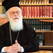 Στον Αρχιεπίσκοπο Αναστάσιο το Βραβείο Ιεραποστολικής Δράσης, Κοινωνικής Αλληλεγγύης και Ανθρωπισμού από τα G. Sciacca
