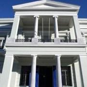 21 θέσεις στην διπλωματική ακαδημία του Υπουργείο Εξωτερικών!