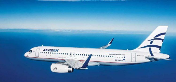 Aegean: Η 5η καλύτερη αεροπορική εταιρεία στον κόσμο για το 2018