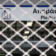 Σάββατο 17 Νοεμβρίου κλειστοί 3 σταθμοί του μετρό λόγω επετείου