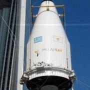 Αύριο εκτοξεύεται ο Ελληνικός δορυφόρος «HellasSat4»