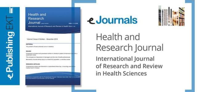 Το περιοδικό «Health and Research Journal» διαθέσιμο online μέσω της πλατφόρμας eJournals του ΕΚΤ