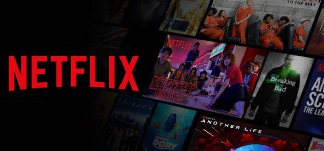 Netflix: 16 εκατομμύρια νέοι συνδρομητές εν μέσω πανδημίας