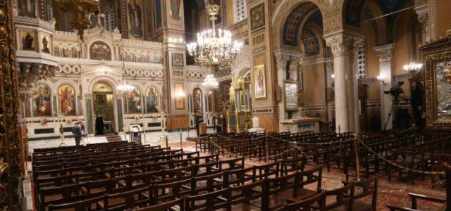 Από 17 Μαΐου η τέλεση λειτουργιών και τελετών με την συμμετοχή πιστών θα λάβει χώρα
