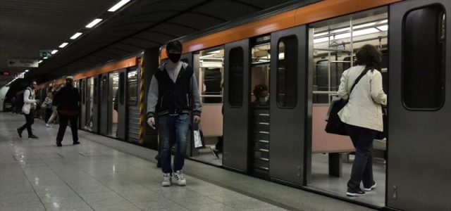 Μέσα Μεταφοράς: Μετακινούμαστε με υπευθυνότητα, Μένουμε ασφαλείς