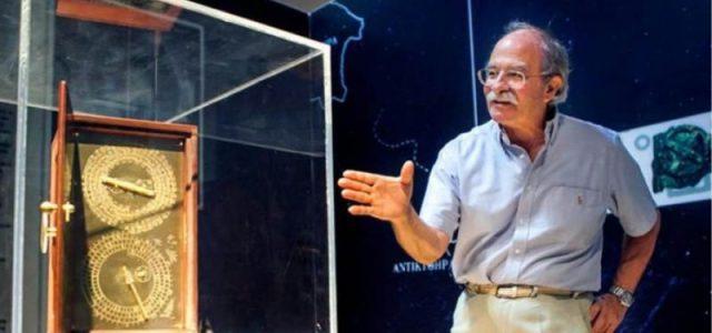 Έφυγε από τη ζωή ο σπουδαίος αστροφυσικός Γιάννης Σειραδάκης