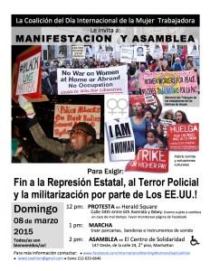 IWWD spanish leaflet 2015