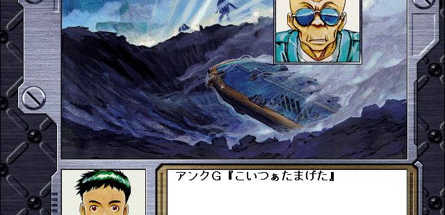 Rema the Truth Windows 3.x  Un barco ha aterrizado en un accidente: esto es lo que los personajes han estado buscando.