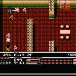 Radia Senki: Reimeihen NES  Batalla en un castillo