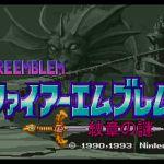 Fire Emblem: Monshō no Nazo Wii Fire Emblem: Monshō no Nazo_0