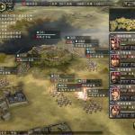 Nobunaga's Ambition: Kakushin with Power Up Kit Windows Nobunaga's Ambition: Kakushin with Power Up Kit_4