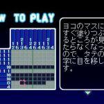SuperLite 1500 Series: Oekaki Puzzle 5 PlayStation 3 SuperLite 1500 Series: Oekaki Puzzle 5_0