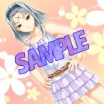 Kimi ga Aruji de Shitsuji ga Ore de: Otsukae Nikki Portable PSP Kimi ga Aruji de Shitsuji ga Ore de: Otsukae Nikki Portable_7