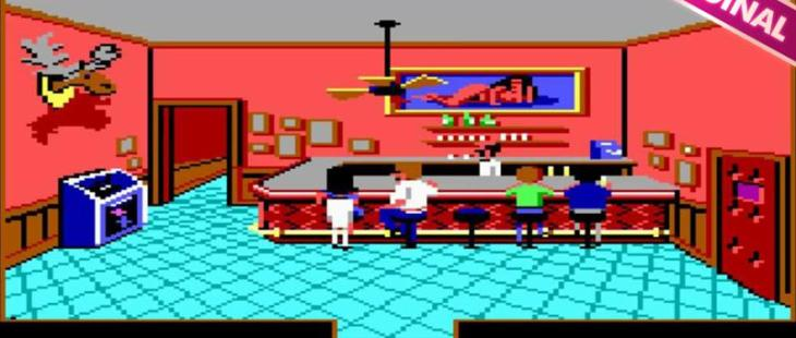 Larry 1: In the Land of the Lounge Lizards Windows Leisure Suit Larry 1: In the Land of the Lounge Lizards_6