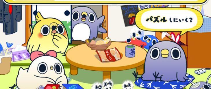 Mentori Puzzle Nintendo Switch Mentori Puzzle_6