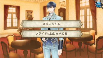 Iris School of Wizardry: Vinculum Hearts Nintendo Switch Iris School of Wizardry: Vinculum Hearts_9