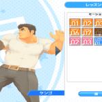 Tokyo Afterschool Summoners OnStage! iPad Tokyo Afterschool Summoners OnStage!_7