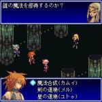 Magical Fantasista II Nintendo Switch Magical Fantasista II_3