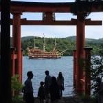 箱根デートコース 日帰りドライブ旅行 〜仙石原・芦ノ湖〜