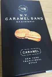 N.Y.キャラメルサンドのボックス