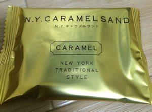 N.Y.キャラメルサンドのパッケージ