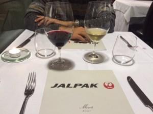 MOMAでの夕食