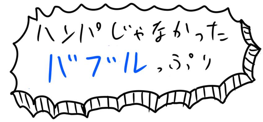 kabuninekkyou_logo