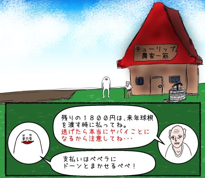 bc_sakimono004