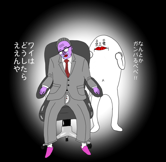 mashro001
