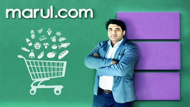 Photo of MARUL.COM ile online ticaretin geleceğine dair…