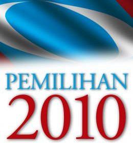 Tindakan disiplin terhadap salah laku anggota PKR