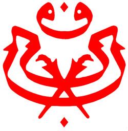 Sudah Tiba Masanya Untuk Selamatkan UMNO
