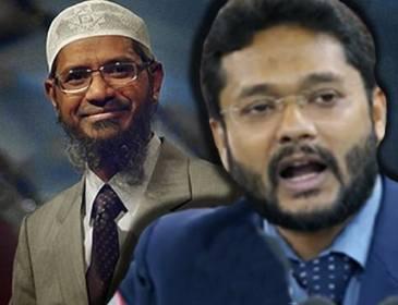 Ceramah Dr Zakir Naik: Pihak Yang Bantah Dijemput Hadir