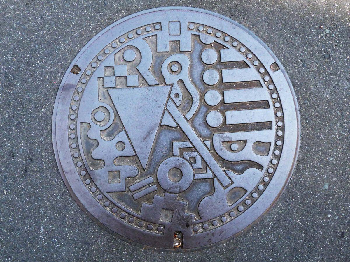 Plaque de Fukuoka d'avant 2006 car elle présente un triangle dans sa partie gauche