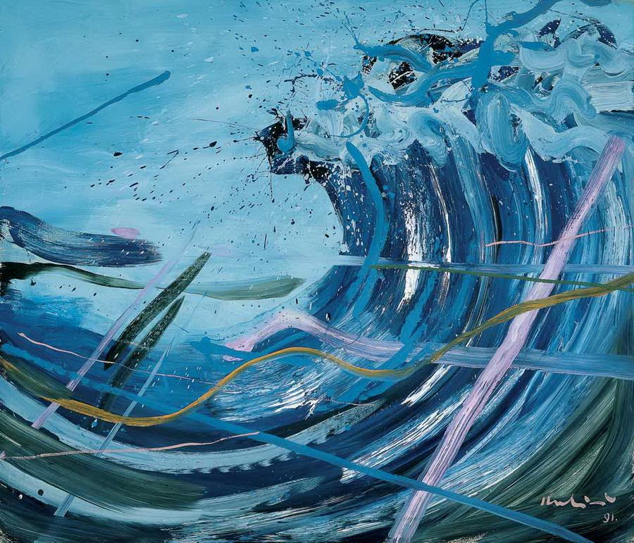 Tsunami, 1991.