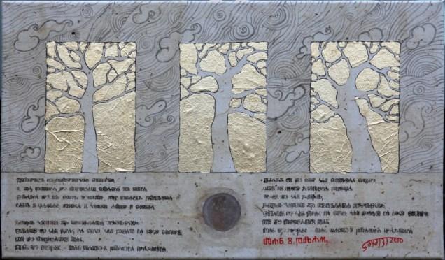 Zlatna šuma, 2010.