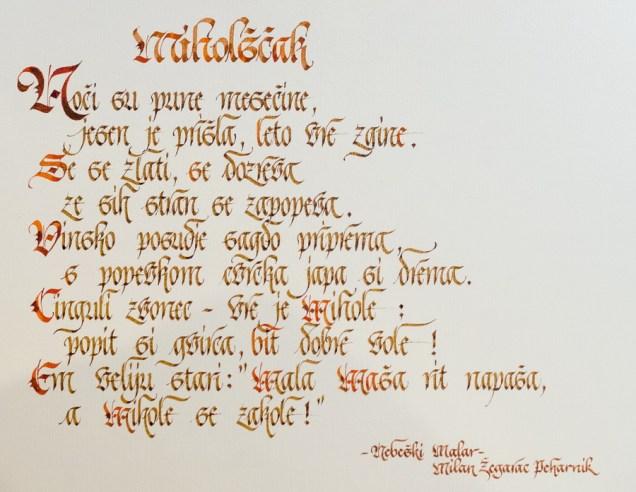 Ivan Tibor Grujić - Miholščak; kaligrafija: tuš i pero na papiru, 2017.