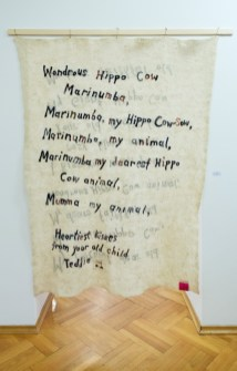 Vesna Vesić - My dears/Adorno's letter to his parents, ručno filcana vuna, 160x200cm, 2018.