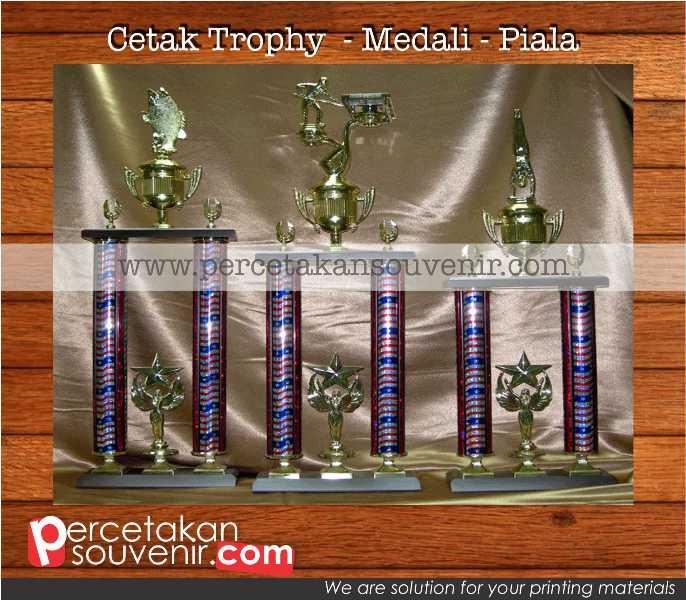 Piala | Penghargaan | Trophy