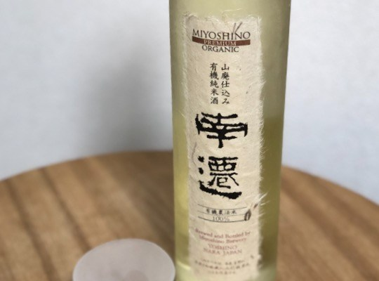 日本酒でしっぽりと