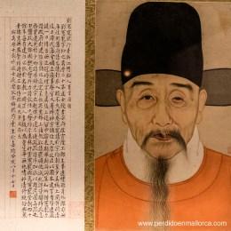 Retrato de alto funcionario del periodo Wanli. Habitualmente la pintura y la caligrafía estaban al mismo nivel y eran realizadas por el mismo artista, en el presente caso, se ensalzan las virtudes del Administrador.