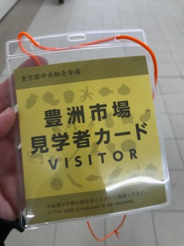 All you need is a visitor's badge (free, first come first served) to access the viewing area.