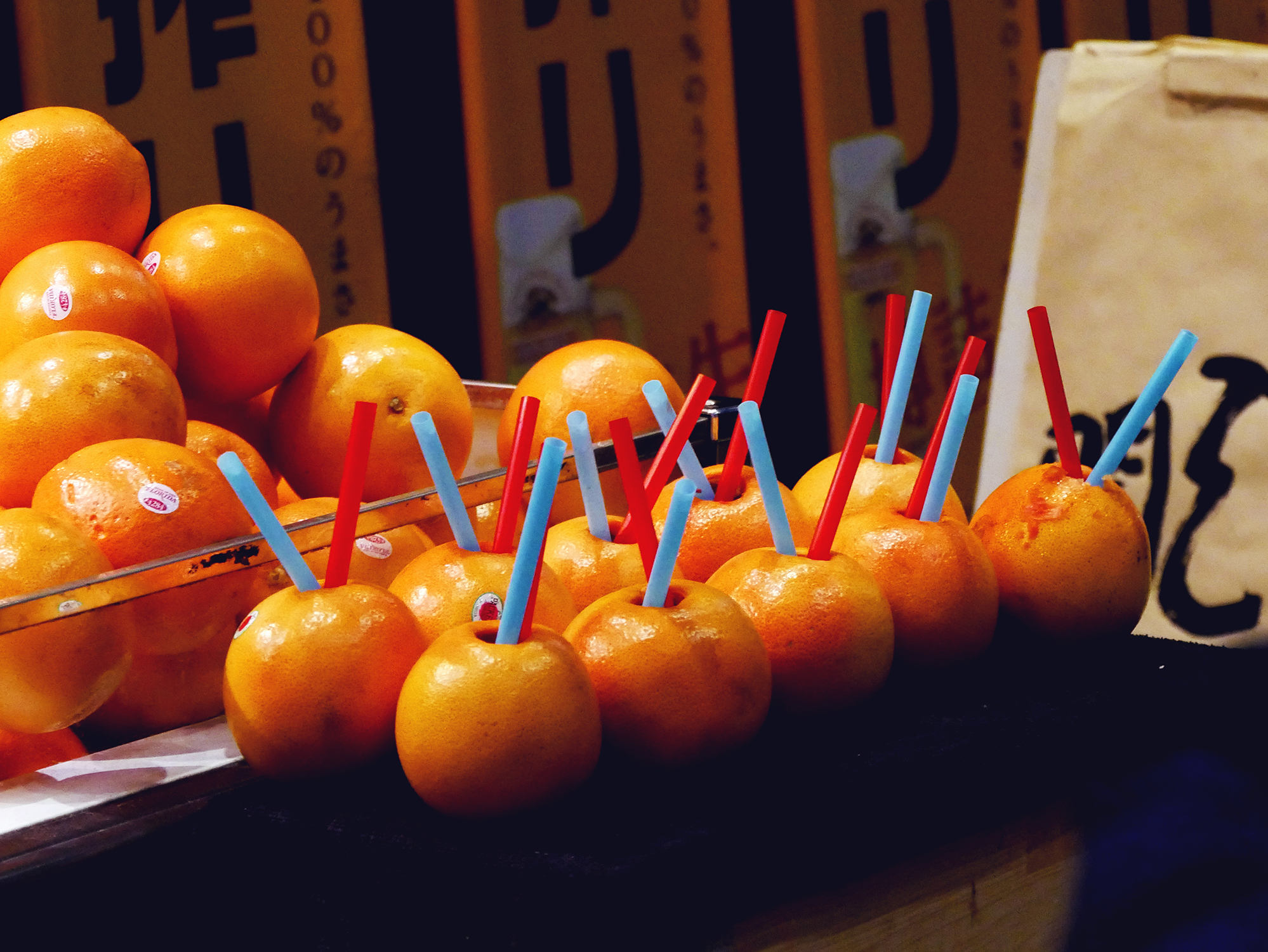 Orange juice - Kyoto - © Claire Blumenfeld