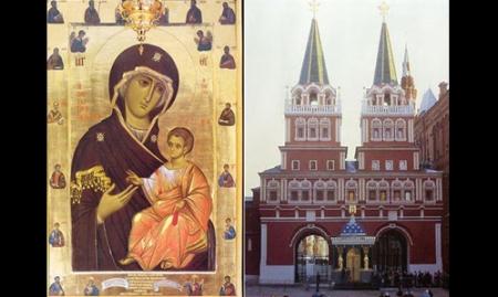 В Москве, у Иверской…