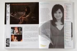 Presentatation of Yang Kuei-mei