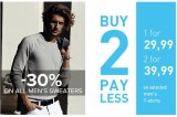 Покупки в Польше — промо-акция в Reserved для мужчин